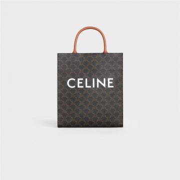 Celine 191542BZK.04LU 黄褐色 CABAS TRIOMPHE帆布小号竖款手袋