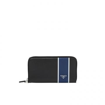 Prada普拉达 2ML028_2FAF_F011E 蓝色条带 长钱夹